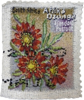 South African stamp - red flowers by Blake, Tamlin